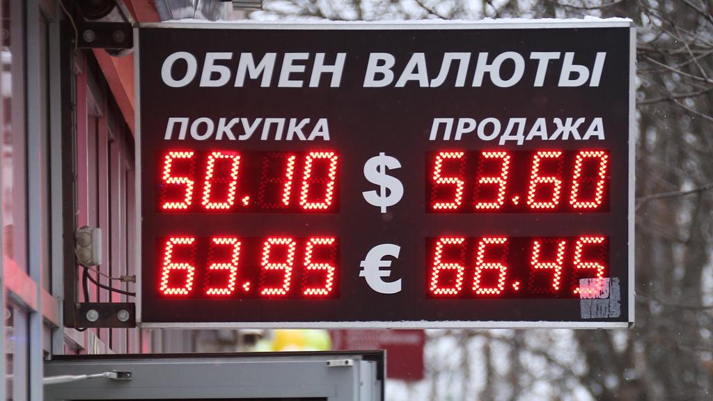 мнения экспатов курса рубля