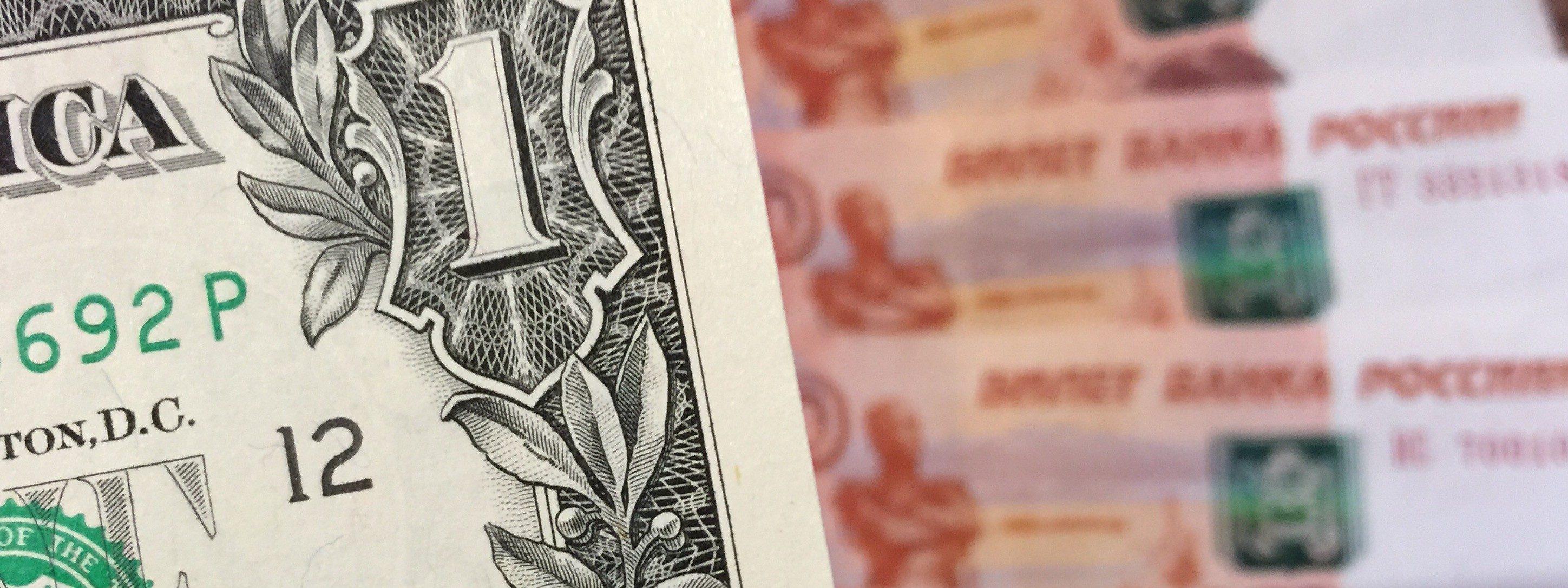 Влияние внутренней и внешней политики на колебание валют