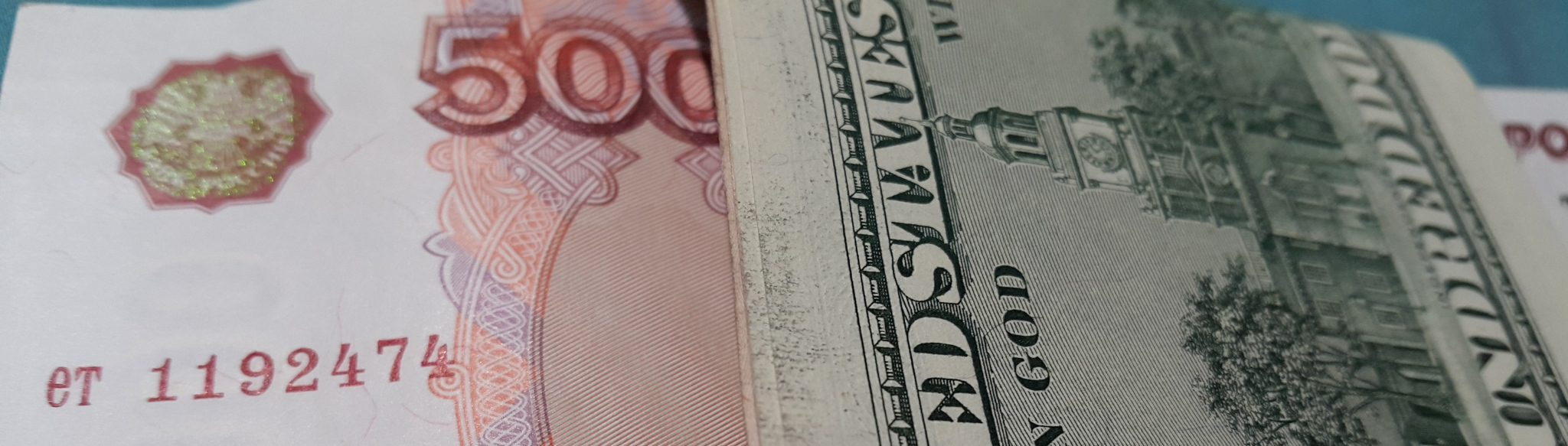 Курс доллара на октябрь